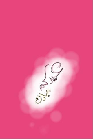https://basooom.files.wordpress.com/2011/09/1144.png