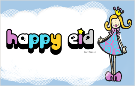 https://basooom.files.wordpress.com/2011/09/h-eid4.png